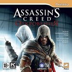 Assassin´s Creed: Revelations Откровения + DLC (Uplay)