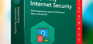 Kaspersky Internet Security 2014-2019 на 183 д. Global