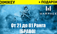 Купить аккаунт Warface [21-81] ранг + почта [БРАВО] + скидка на Origin-Sell.com