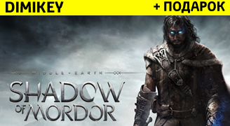 Middle-earth: Shadow of Mordor +подарок +бонус [STEAM]
