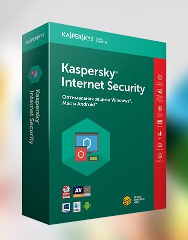 Купить Kaspersky Internet Security 2019 на 183 дней Global