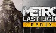 Купить лицензионный ключ Metro Last Light Redux / Метро Луч Надежды (STEAM KEY) на Origin-Sell.com