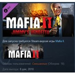 Mafia II DLC: Jimmys Vendetta STEAM KEY КЛЮЧ ЛИЦЕНЗИЯ