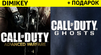 Call of Duty: Advanced Warfare + COD: Ghosts [STEAM]