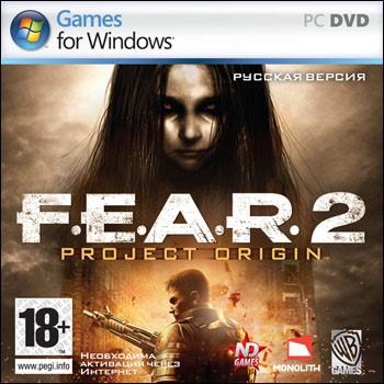 F.E.A.R. 2: Project Origin (Steam KEY) + ПОДАРОК