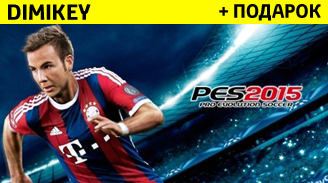 Pro Evolution Soccer 2015 + подарок + бонус [STEAM]