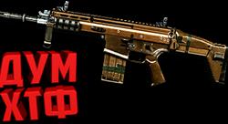 Макросы Warface для FN-SCAR-H(ЛКМ есть!).