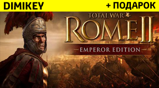 Купить Total War: ROME 2 - Emperor Edition + подарок [STEAM]