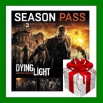 Dying Light Season Pass - Steam RU-CIS-UA-VPN + ПОДАРОК