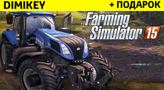 Farming Simulator 2015 + бонус [STEAM] ОПЛАТА КАРТОЙ