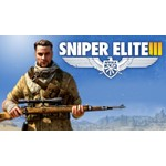 Sniper Elite III 3 ( Steam Gift | RUS )