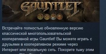 Gauntlet Slayer Edition ( STEAM GIFT RU + CIS )