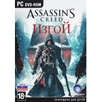 Assassin´s Creed: Изгой ( Rogue ) UPLAY (Photo CD-Key)