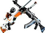 Случайное Тайное оружие (30% дороже 1000 руб.) [CSGO]
