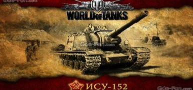 World of tanks от 30к до 100к боёв без привязки + почта