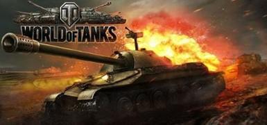 World of tanks от 4 до 10 лвл без привязки + почта