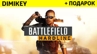 Купить Battlefield Hardline [ORIGIN]  + бонус