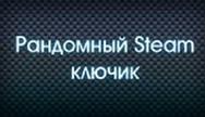 Купить SILVER STEAM KEY +[ CS GO ARMA  GTA ]+ ПОДАРКИ
