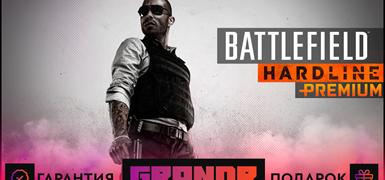 Battlefield™ Hardline Premium (+ Гарантия)