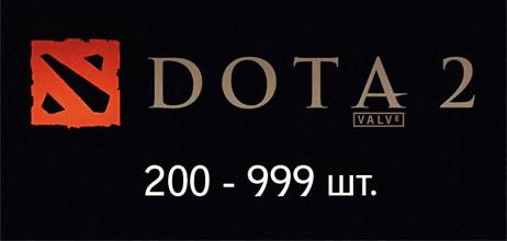 Dota 2 с инвентарем (200-999 шт.) Guard ON