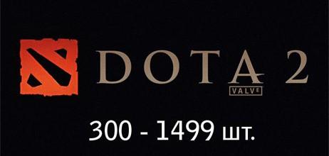 Dota 2 с инвентарем (300-1499 шт.) Guard ON