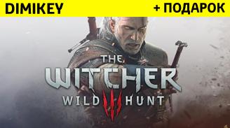 Купить The Witcher 3: Wild Hunt [Origin] + подарок + бонус