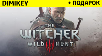 The Witcher 3: Wild Hunt [Origin] + подарок + бонус