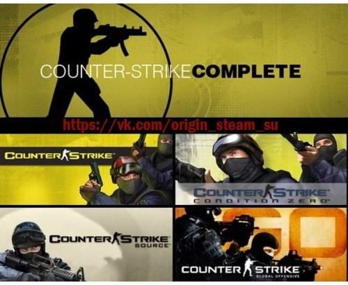 Counter strike complete что это elite clue scroll drop rate