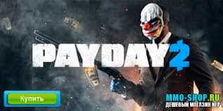 Payday 2 + подарок + бонус