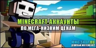 MineCraft Premium (Доступ в игру)