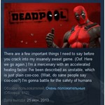 Deadpool STEAM KEY RU+CIS СТИМ КЛЮЧ ЛИЦЕНЗИЯ &#128142
