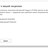 Dr.Web Security Space на 1 год: 3 ПК/Mac + 3 моб. устр.