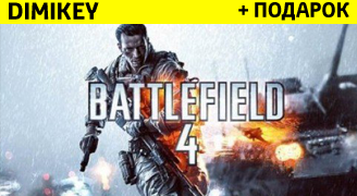 Battlefield 4 [ORIGIN] + подарок + скидка