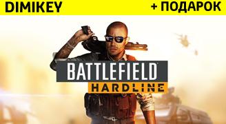 Battlefield Hardline [ORIGIN] + подарок