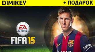 FIFA 15 [ORIGIN] + подарок + скидка | ОПЛАТА КАРТОЙ
