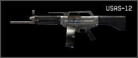 макросы Warface для USAS-12 с АВТОФОКУСом