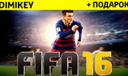 Купить аккаунт FIFA 16 + ответ секр. вопрос [ORIGIN] + бонус + подарок на Origin-Sell.com