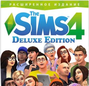 Купить The Sims 4 Deluxe + | СЕКРЕТКА | + | ПОДАРКИ