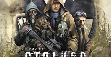 Купить лицензионный ключ S.T.A.L.K.E.R.: Clear Sky (Steam & GOG - 2 в 1) на SteamNinja.ru