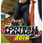 FOOTBALL MANAGER 16 (FM16) | REG. FREE | MULTILANGUAGE