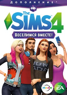 Купить The Sims 4: DLC Веселимся вместе (Origin KEY) + ПОДАРОК