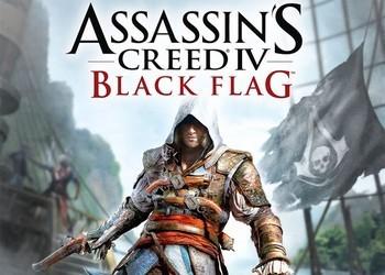 Assassin´s Creed IV Black Flag + БОНУСЫ UPLAY