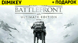 Star Wars Battlefront Ultimate Edition + ответ [ORIGIN]