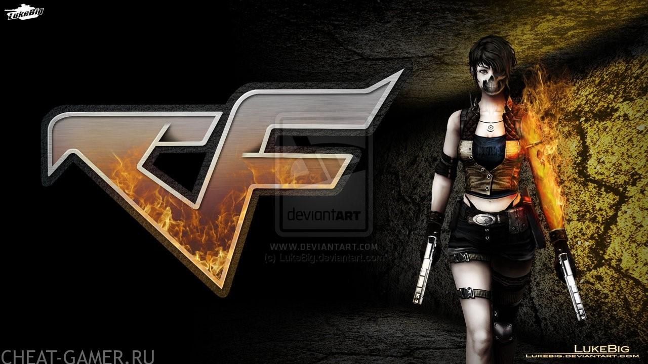 CrossFire от Лейтенанта|Random на VIP оружие
