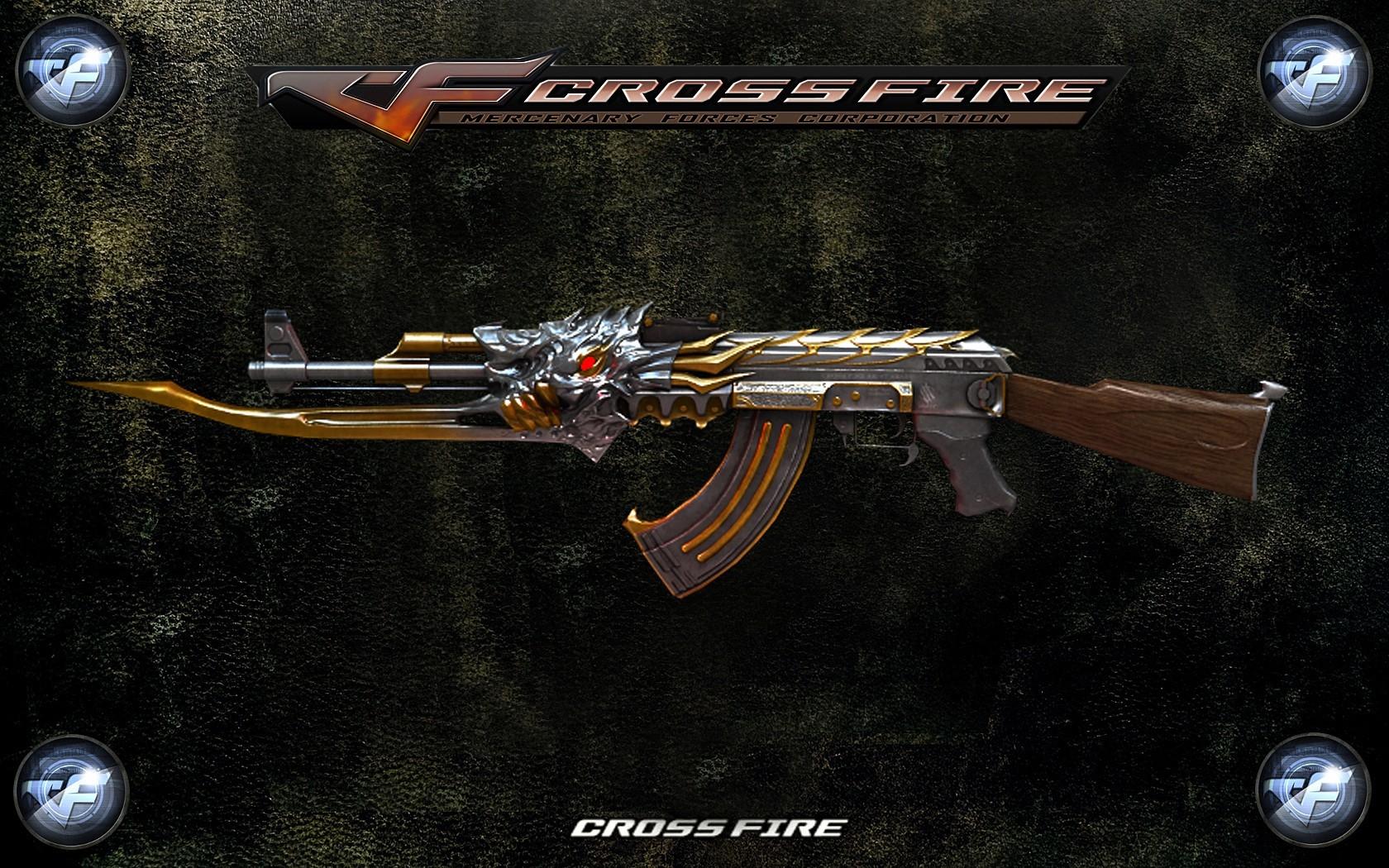 Аккаунт CrossFire [RU] от Сержанта