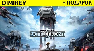 Star Wars Battlefront + Почта [смена данных]