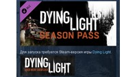 Dying Light Season Pass 💎STEAM KEY СТИМ КЛЮЧ ЛИЦЕНЗИЯ
