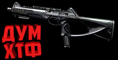 макросы Warface для Beretta MX4 Storm(ЛКМ есть!).