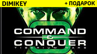 Купить Command & Conquer 3 Tiberium Wars [ORIGIN]