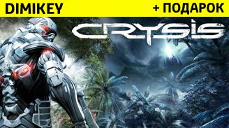 Crysis [ORIGIN] + скидка